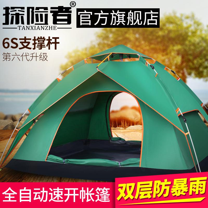 Исследовать человек автоматический палатка на открытом воздухе 2-3-4 человек два комната зал дикий иностранных кемпинг кемпинг один двойной семья