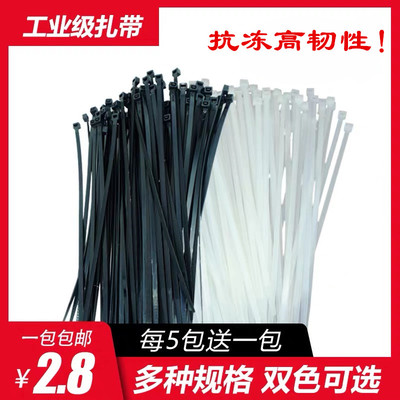 Nylon plastic cable ties, buckle, strong cable ties, rope, wire binding, with retainer, self-locking cable ties, black