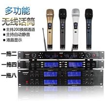 Аудио и видеотехника > Микрофоны.