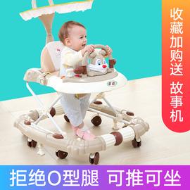 婴儿学步车多功能防o型腿防侧翻男宝宝女孩幼儿童起步学行手推车