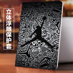 適用於適用於iPad保護套新款蘋果air3/2喬丹標誌ipadmini5網紅9.7全包防摔2019平板保護殼pro10.5寸軟殼硅膠