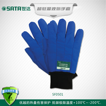 Ultra-low temperature liquid nitrogen gloves (SF0501)
