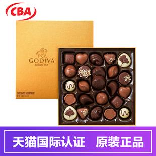 比利时进口歌帝梵Godiva金装手工夹心巧克力礼盒装24粒情人节送礼
