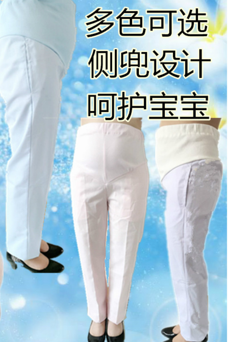 Nurses trousers: thin white trousers in winter and summer; elastic waistband; doctors work; white gown for pregnant women; short sleeves for nurses uniform