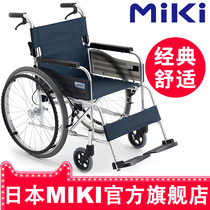 Japan Miki three expensive wheelchair MPT-43JL folding Ultra Light portable free inflatable old hand Push stroller