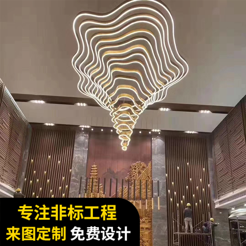 Large sales department sand table discussion area special shaped chandelier customized hotel lobby shopping mall mountain creative engineering lamps