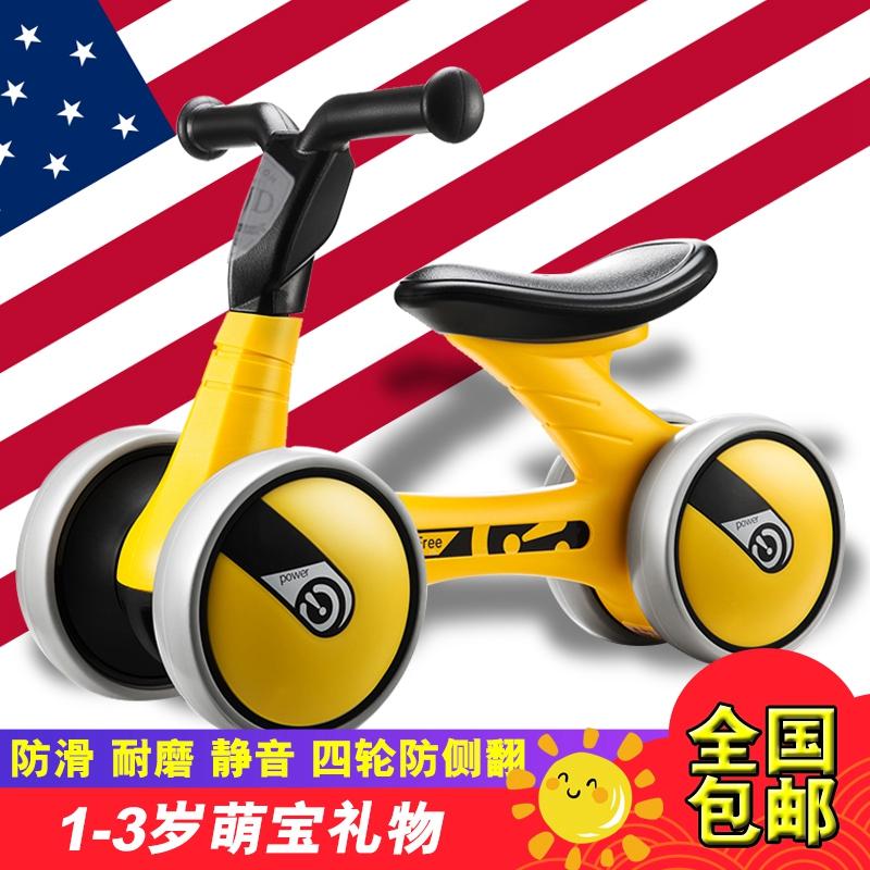 券后198.00元美国xjd脚踏扭扭车1-3岁平衡车