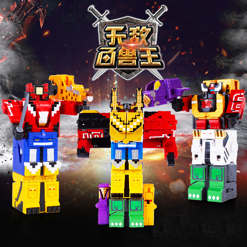 儿童合体变形玩具 百兽数字战队组合套装 方块模型 耐摔机器人