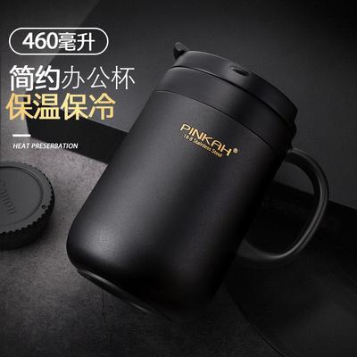 不锈钢咖啡杯子保温杯男女马克杯带盖勺定制logo办公室水杯家用