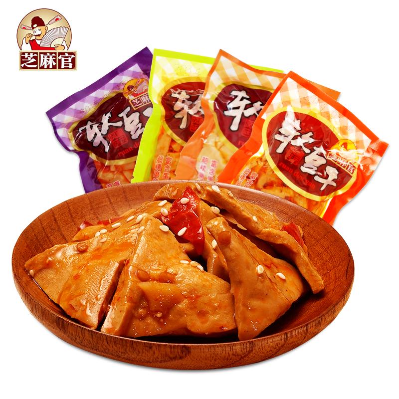 芝麻官软豆腐干重庆特产小吃手撕麻辣零食豆干小包散装1000g