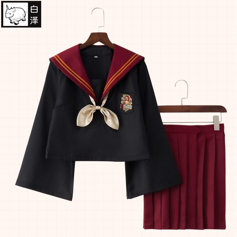 白泽日本JK制服ポッターのアニメグッズコスプレ衣装がかわいい女子高生ハリーの制服です。