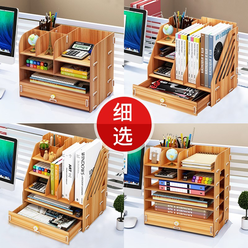 置物架收纳框小书柜架创意文件架桌面书架整理箱课桌子台式木制办