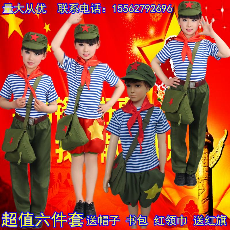儿童小红军表演服闪闪的红星舞蹈服演出服幼儿军装小雷锋小海军