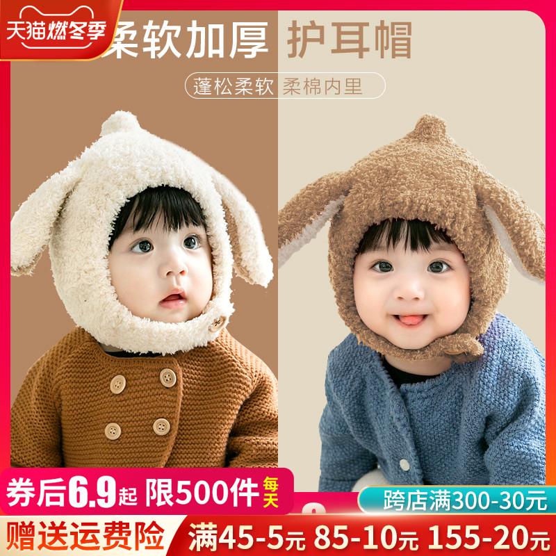 婴儿帽子秋冬季婴幼儿童帽子围巾一体男女宝宝护耳帽可爱超萌韩版