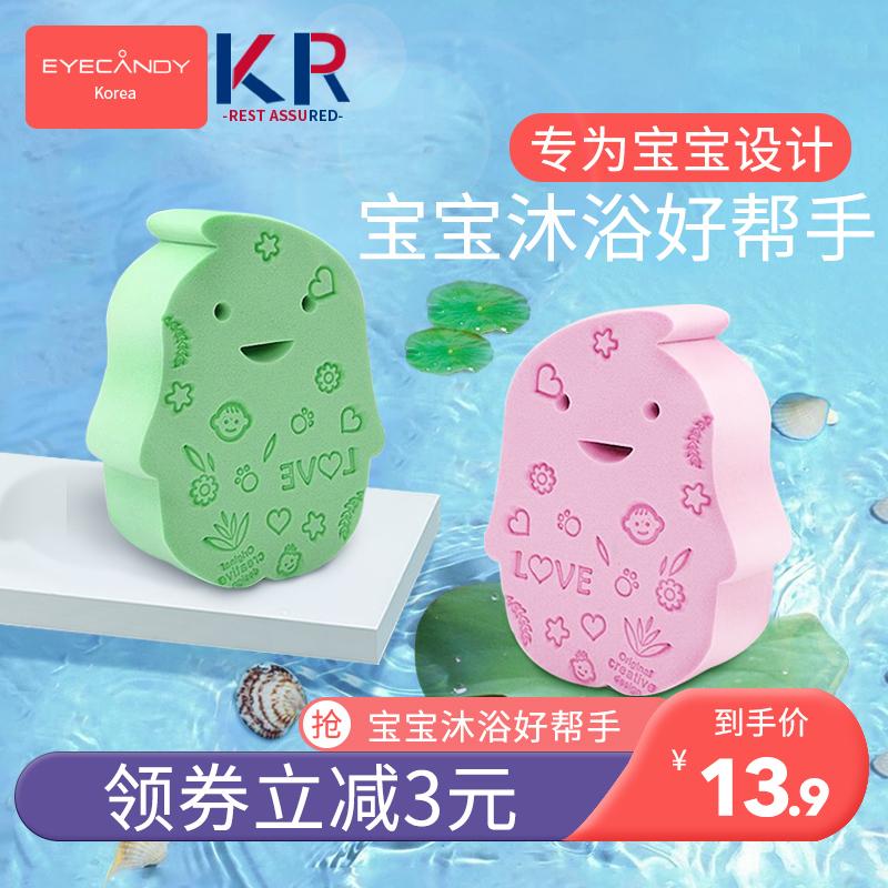 宝宝洗澡海绵搓泥沐浴用品硅胶浴擦