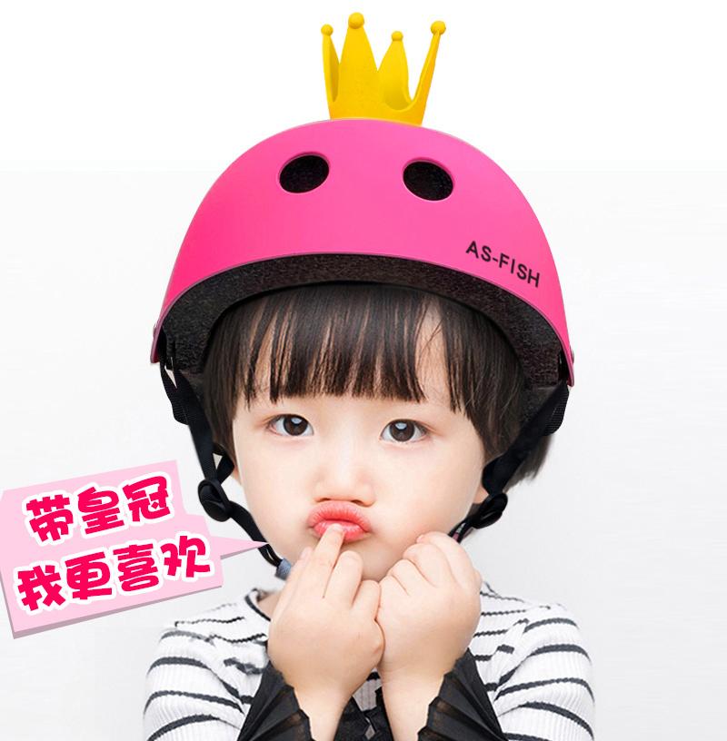 Защита для катания на роликах / Шлемы для детей Артикул 592069444562