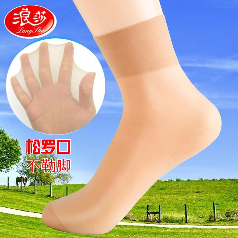 Женские носки / Капроновые колготки Артикул 539702887097
