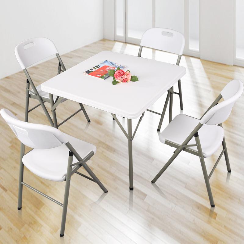 折叠便携式简易小方桌家用棋牌桌(非品牌)