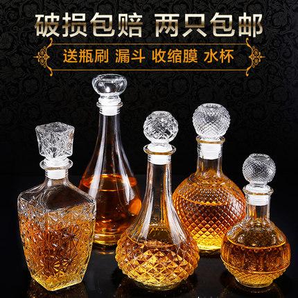 2只包邮高档玻璃红酒瓶 密封空酒瓶红葡萄酒瓶洋酒瓶药酒瓶1斤2斤