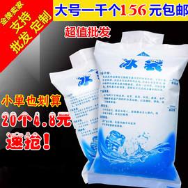 一次性注水冰袋保鲜冷藏母乳外卖生鲜快递专用冰包冷敷反复使用图片
