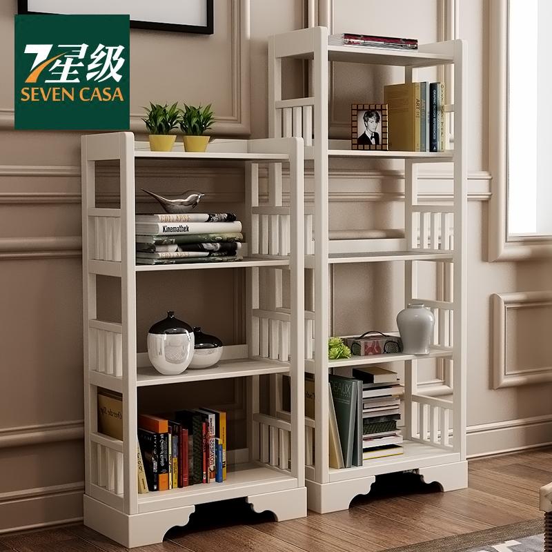 地中海置物架落地卧室客厅白色实木书架韩式原木多层置物架组合