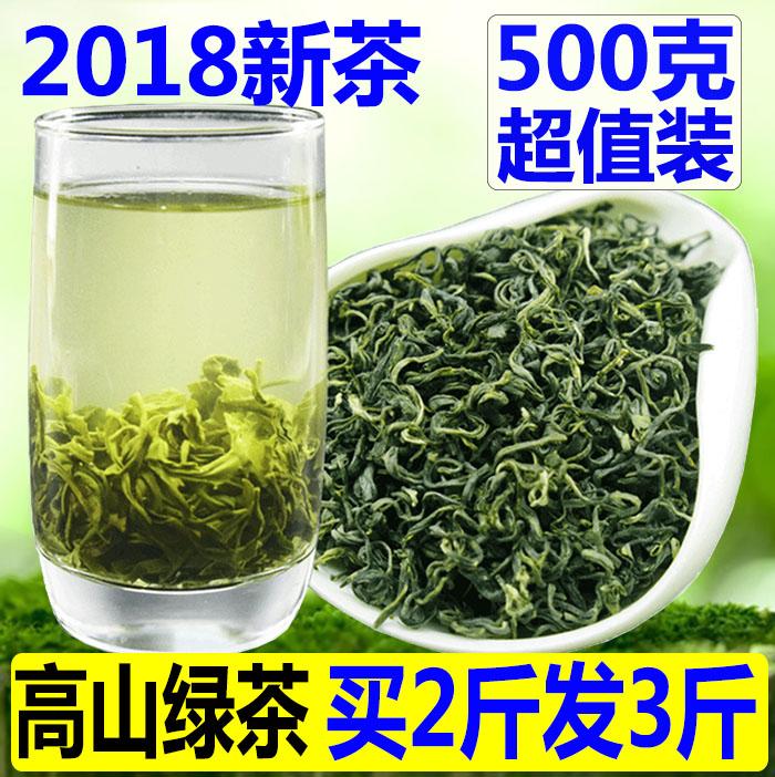 2018 новый Чай Лючжоу зеленый чай 500 г Фуцзянь высокая Горные облака туман ногой чай объем не-мао