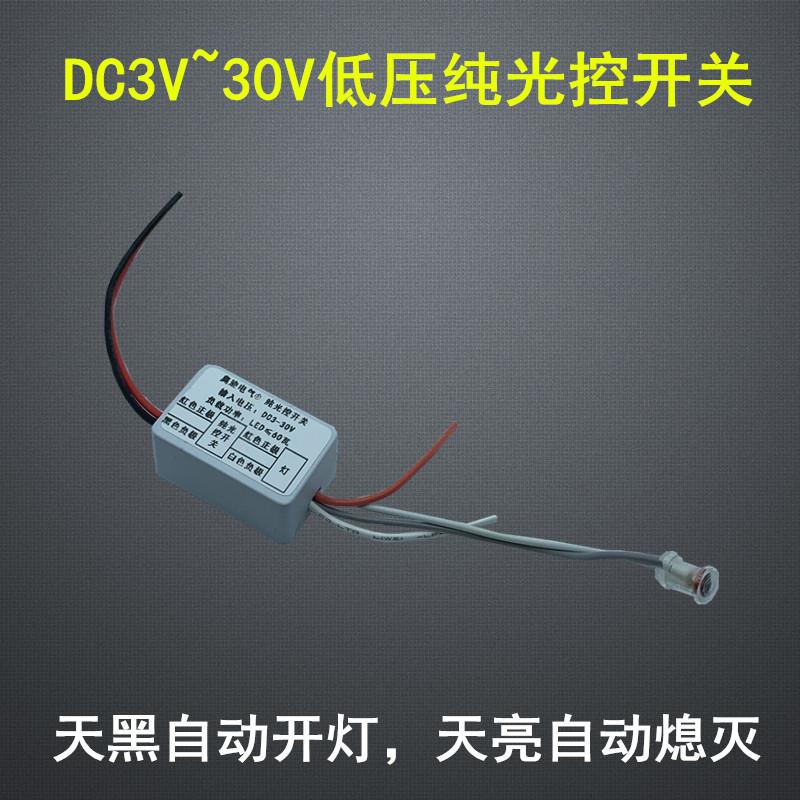 3v3 . 7v5v7 . 4v9v12v24v低压模块
