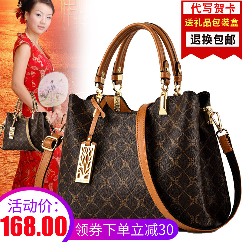 2020 senior sense leather middle-aged womens bag new fashion mothers handbag versatile one shoulder carrying messenger bag