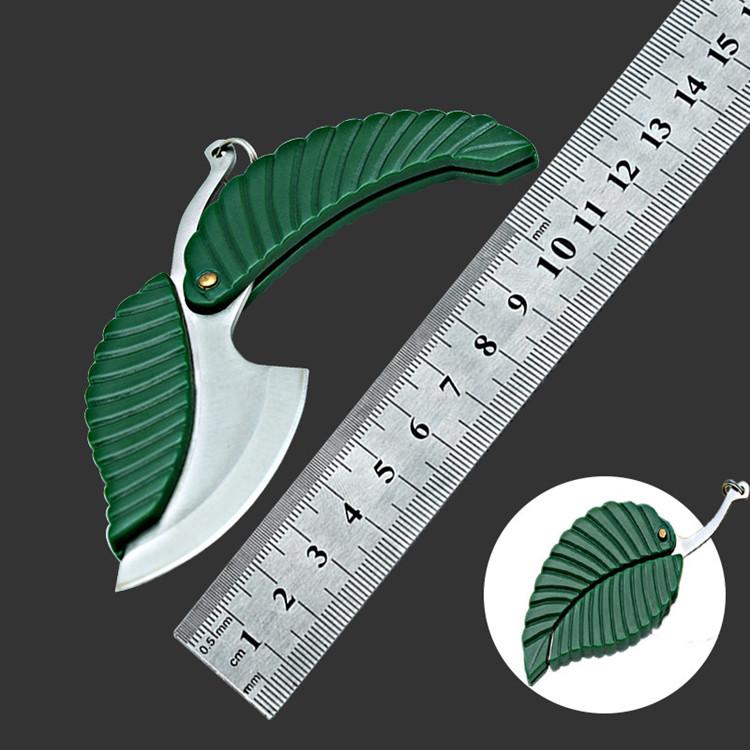 不锈钢创意叶子小刃随身钥匙水果刃迷你柳叶刃户外工具刃袖珍刃