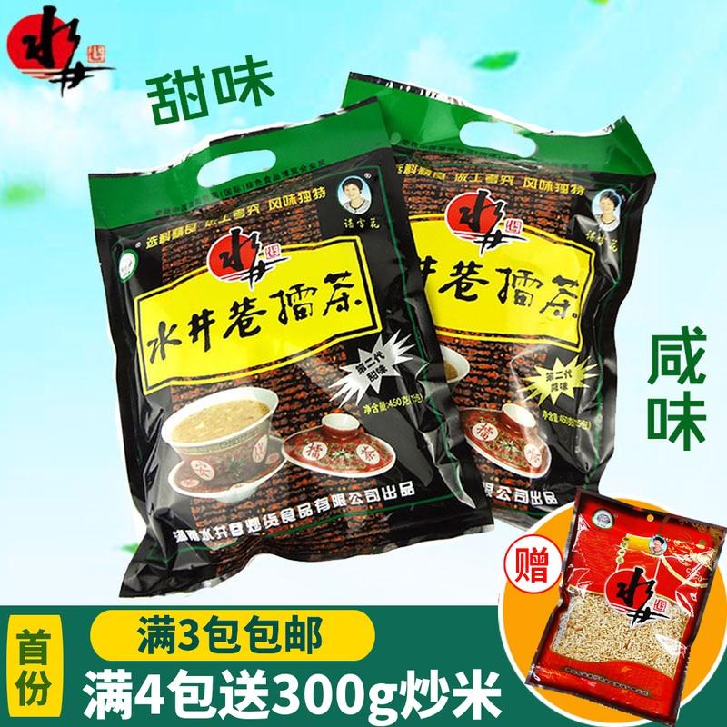 湖南特产水井巷擂茶咸味粗粮450克早晚代餐冲饮零食益阳安化擂茶