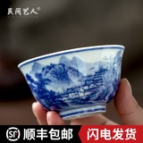 Hand - made famille rose tea tray was jingdezhen ceramic household water type small wind restoring ancient ways is a person with dry mercifully