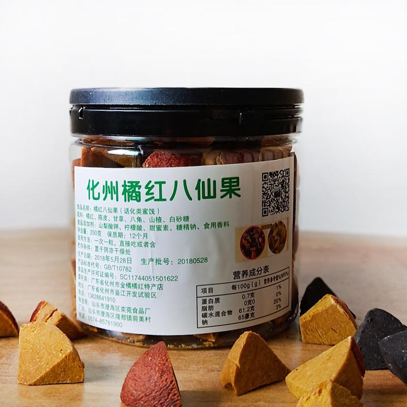 Новая коллекция пакет Упакован со стареющим оранжевым красный Фруктовый ломтик подлинные старые восемь фруктов фрукты холодный холодный холодный Shengjin жажда легких