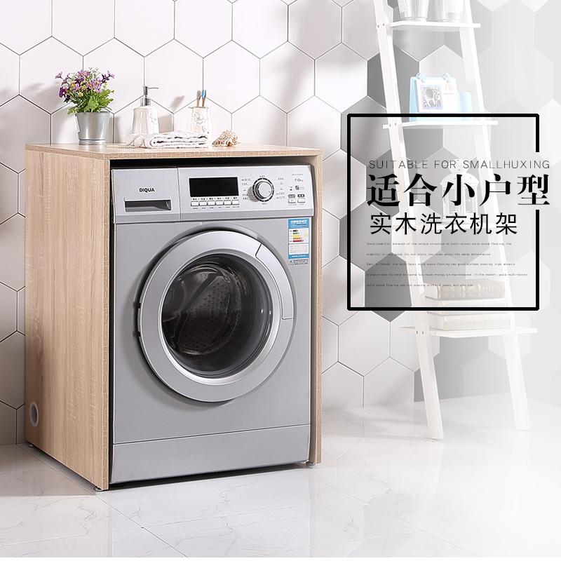 Независимый шкаф для стиральной машины один Шкаф для стиральной машины водонепроницаемый прачечная накладка