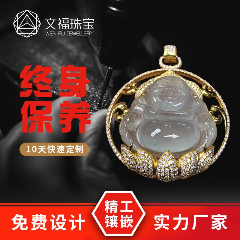 宝石はエメラルドの葉子仏の公和の玉の弥勒の笑顔の仏陀を注文して加工の18 K金のペンダントのネックレスのペンダントを象眼します。