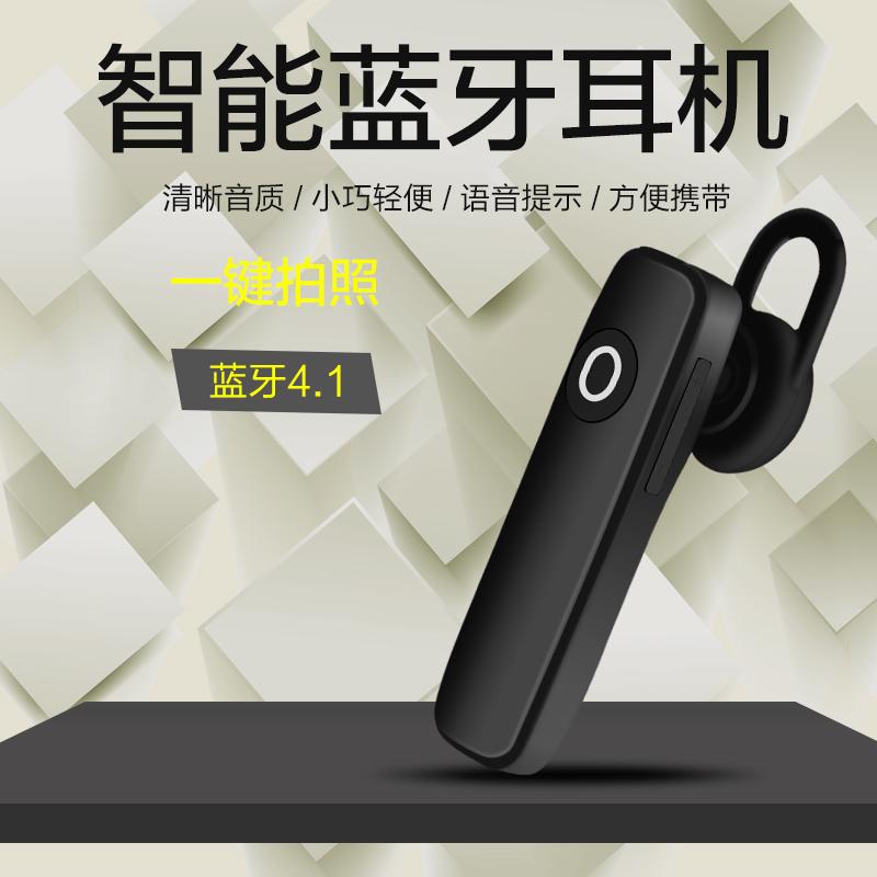 礼品4.1无线入耳式蓝牙耳机 商务便携单耳高清通话 批发