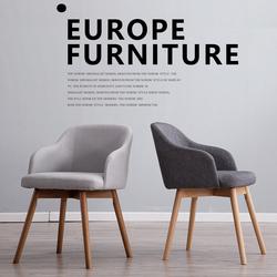 北欧布艺洽谈椅子休闲实木咖啡餐厅电脑凳子家用现代简约靠背餐椅
