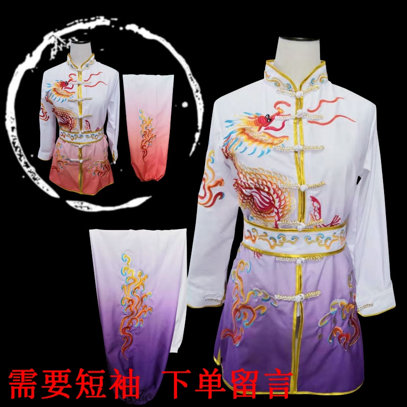 Childrens martial arts clothing performance clothing practice clothing competition clothing Chinese Kung Fu performance clothing embroidery dragon clothing color clothing