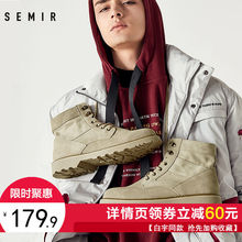 Martin Boots Men 2019 New Autumn High-Up Retro Men's Shoes Can't Kick Bad Boots British Couple Workwear Shoes