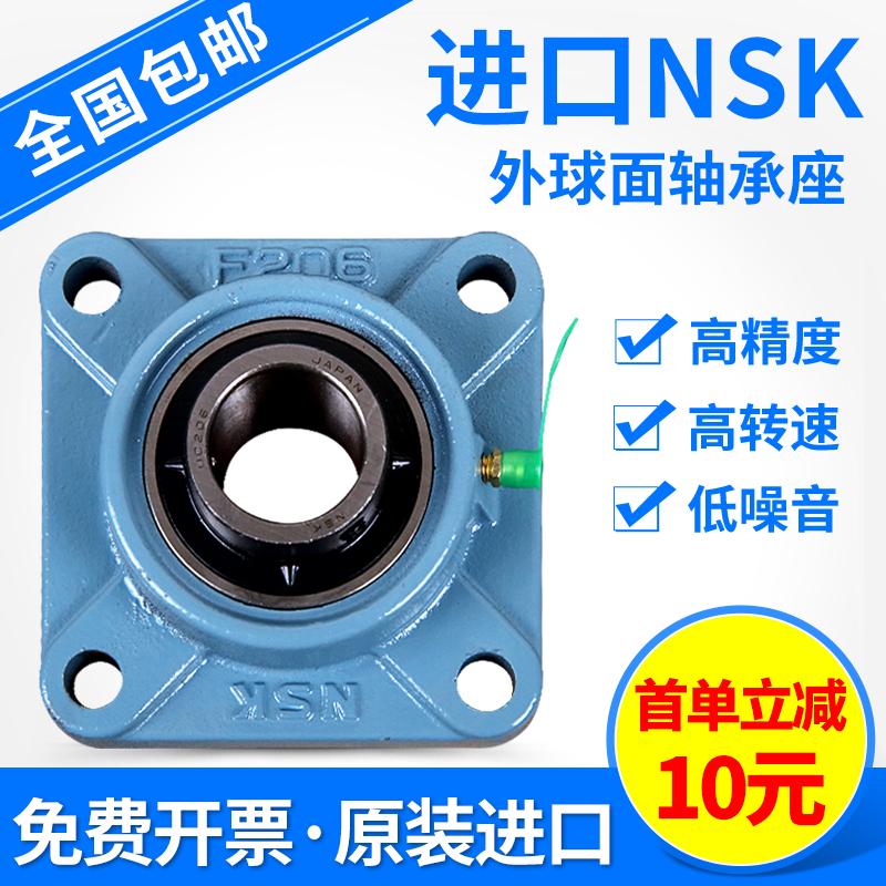 进口NSK外球面轴承方形带座UCF204 F205 F206 F207 F208 F209F210