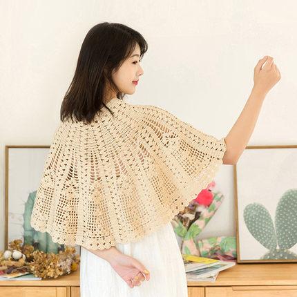 苏苏姐家贝壳花样两用披肩材料包手工钩针编织蕾丝线手上衣材料包