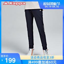 Kappa卡帕针织下装2021新款女运动裤长裤休闲裤小脚收口卫裤