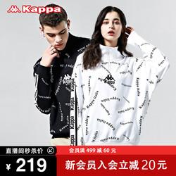 【直播会员专享】Kappa串标情侣男女运动卫衣立领套头衫休闲外套
