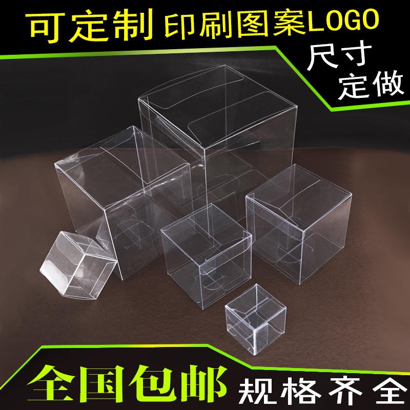 现货透明正方形塑料PVC防尘喜糖包装盒苹果胶盒pet礼品盒定做批发