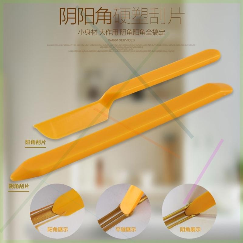 阴阳角压缝工具地砖塑料美缝剂清洁