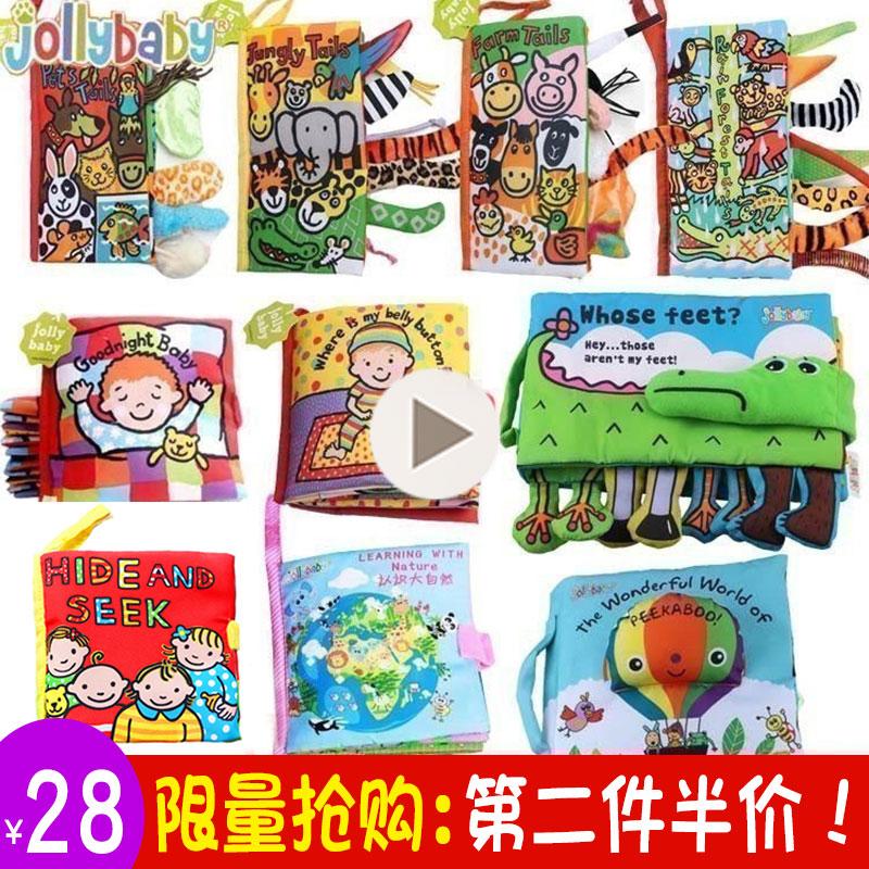 Детские тканевые книги Артикул 548966653884