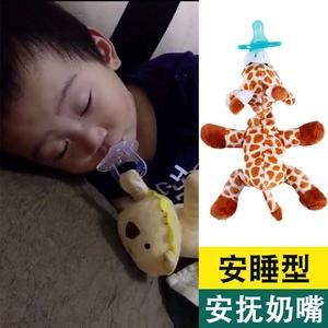 进口安睡型安抚奶嘴全硅胶新生儿婴儿毛绒动物玩具宝宝0-6