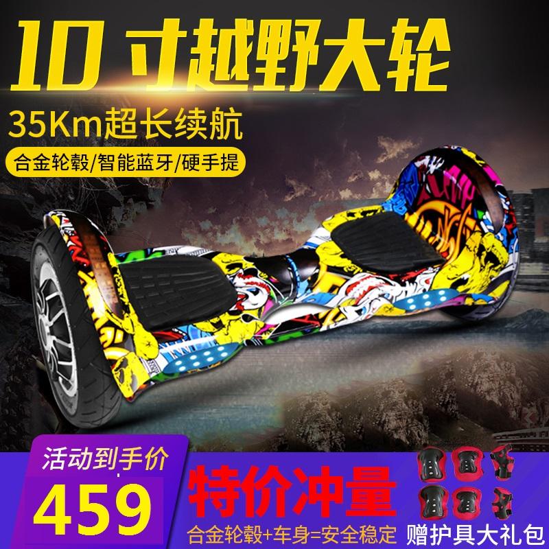 (用0.45999999999998元券)电动智能成年成人成年人手提电动车