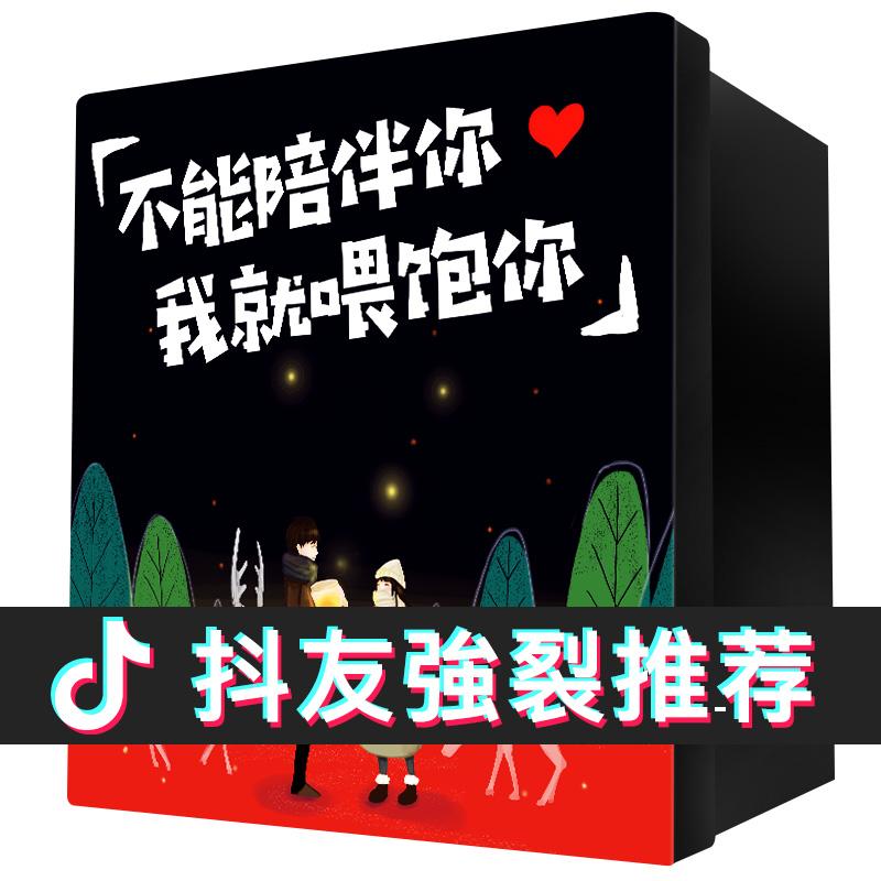 七夕进口零食大礼包组合一箱整箱超大送女友混装女生日小吃混合装