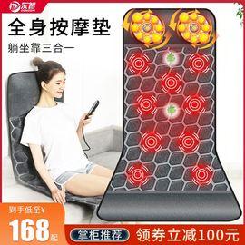 东智颈椎按摩器多功能全身颈部腰部肩部背部电动仪家用床垫靠椅垫图片