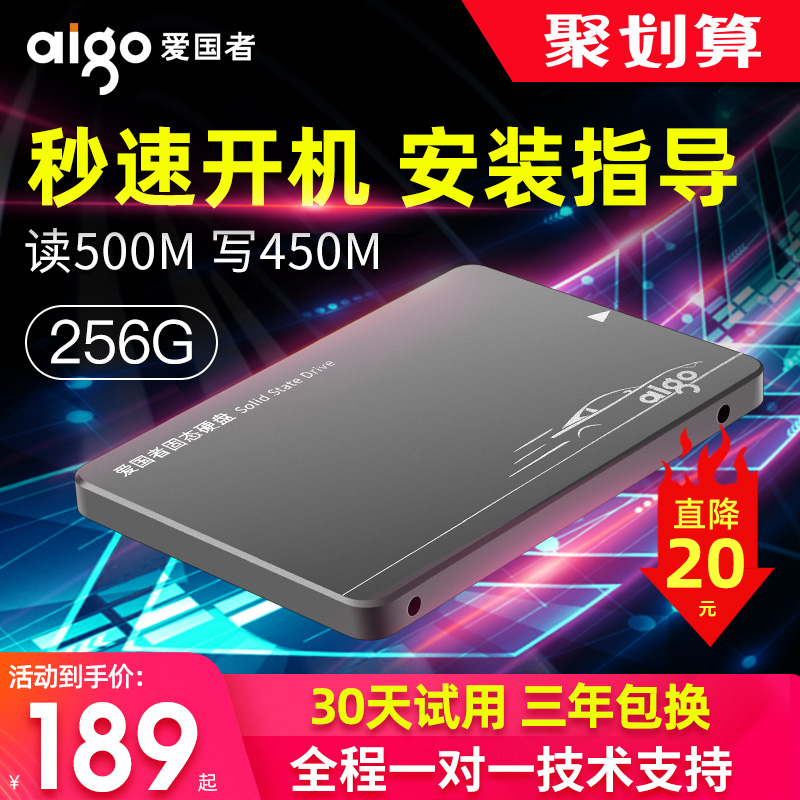 SSD диски Артикул 610739970174